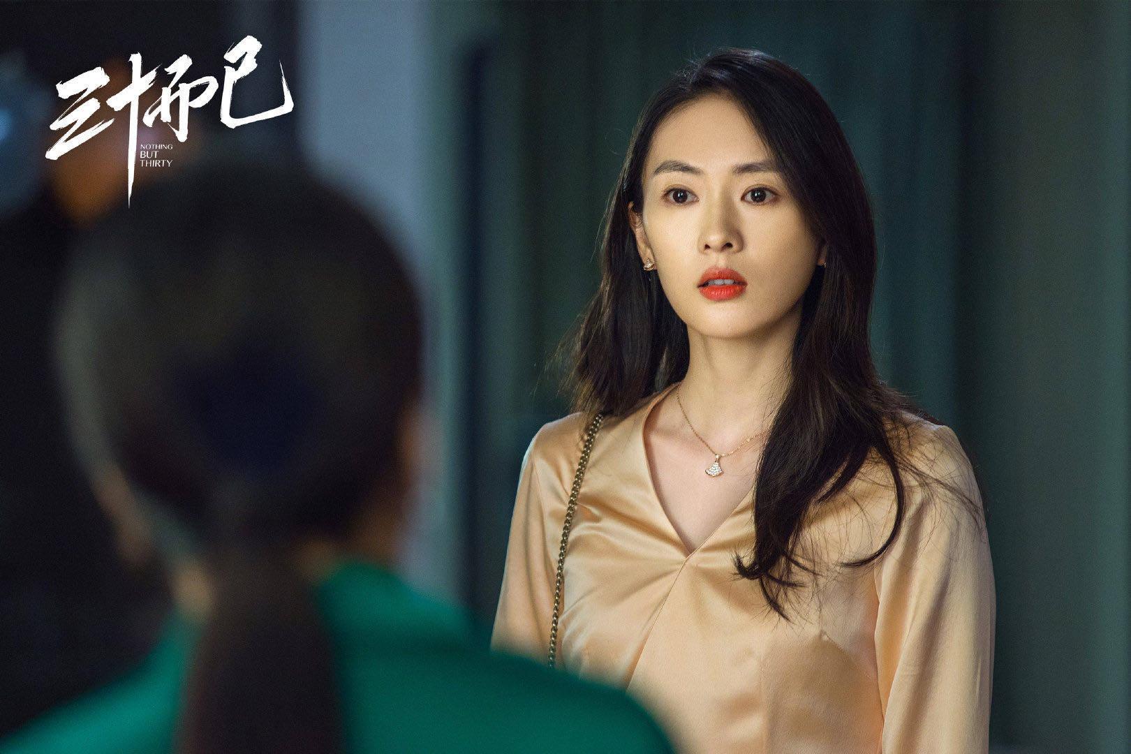 """三十而已女性角色 顾佳买包为了融入""""太太圈"""""""