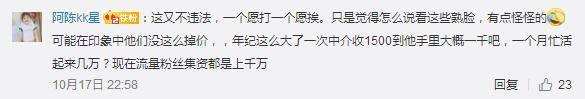 中国防长为何疫情期间出访东南亚四国