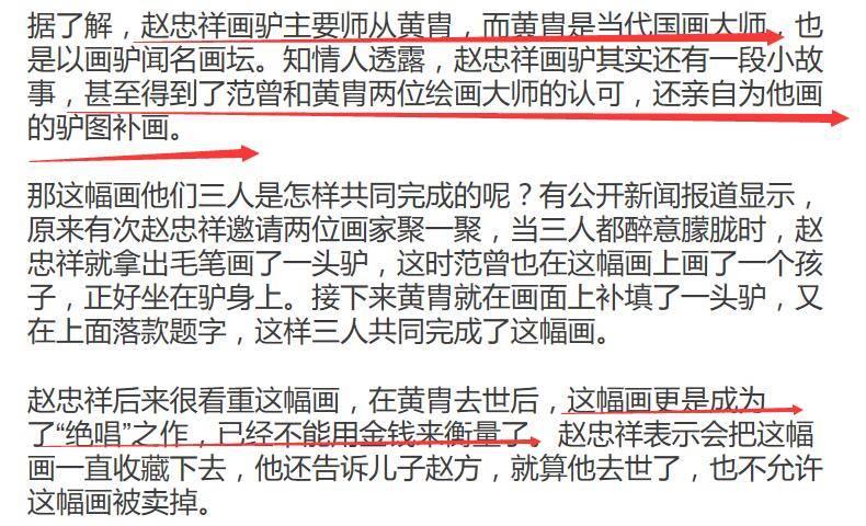 雍正王朝:年羹尧被降为杭州将军,为何还摆排场?司马光给出答案