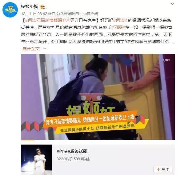 第77届威尼斯电影节闭幕 香港导演许鞍华获终身成就奖