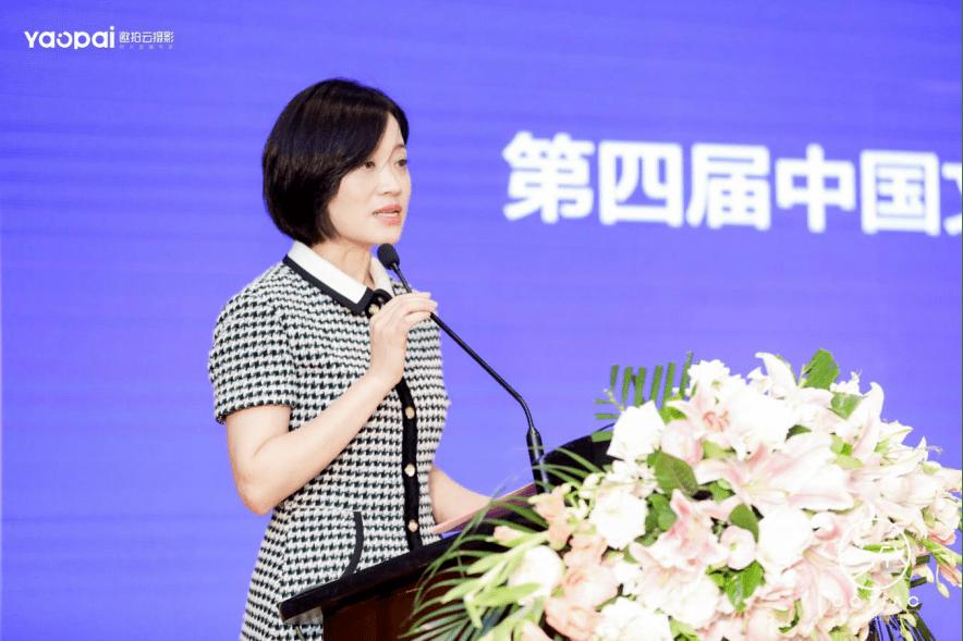 第四届中国文旅产业年会落户威海 新闻发布会于7月17日在北京召开