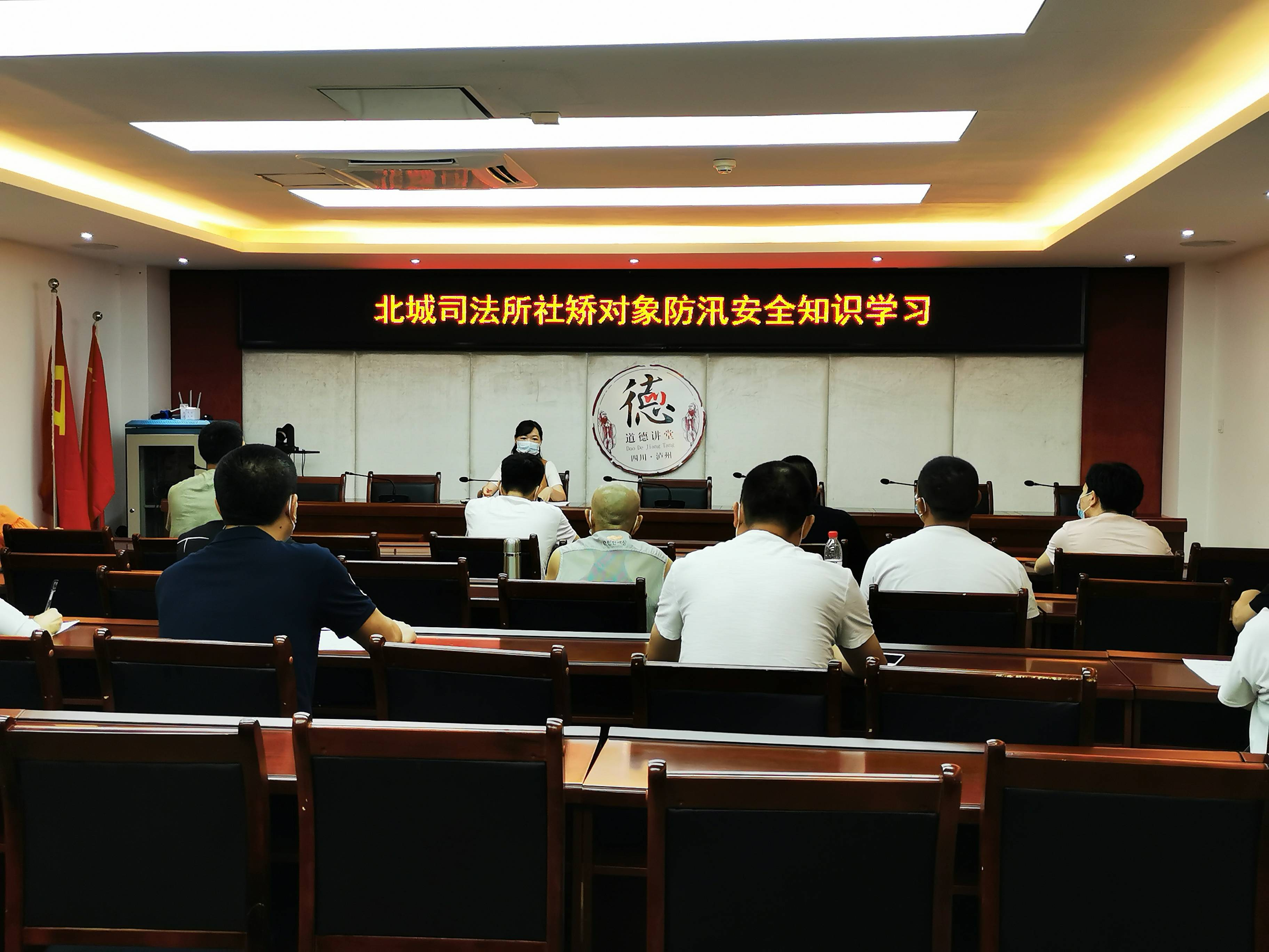 四川泸州:北城司法所组织社区矫正对象开展防汛安全知识学习