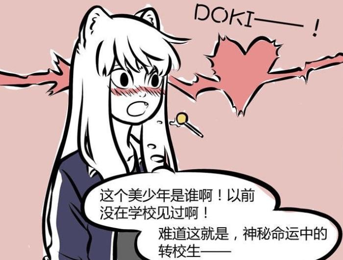 赵立坚回击加官员涉疆谬论:请先做好功课,以免贻笑大方