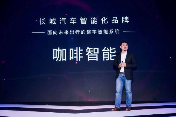 长城的变革,从传统到科技出行风口,成功必离不开核心科技插图(5)