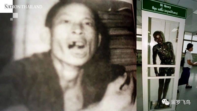 黄利辉 原创            华人连环食人魔,被泰国曝尸博物馆60年,现将入寺庙火化超度