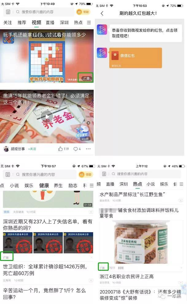 http://p3.itc.cn/images01/20200722/4df2ef5123c14e48b4027932856ce4f8.jpeg