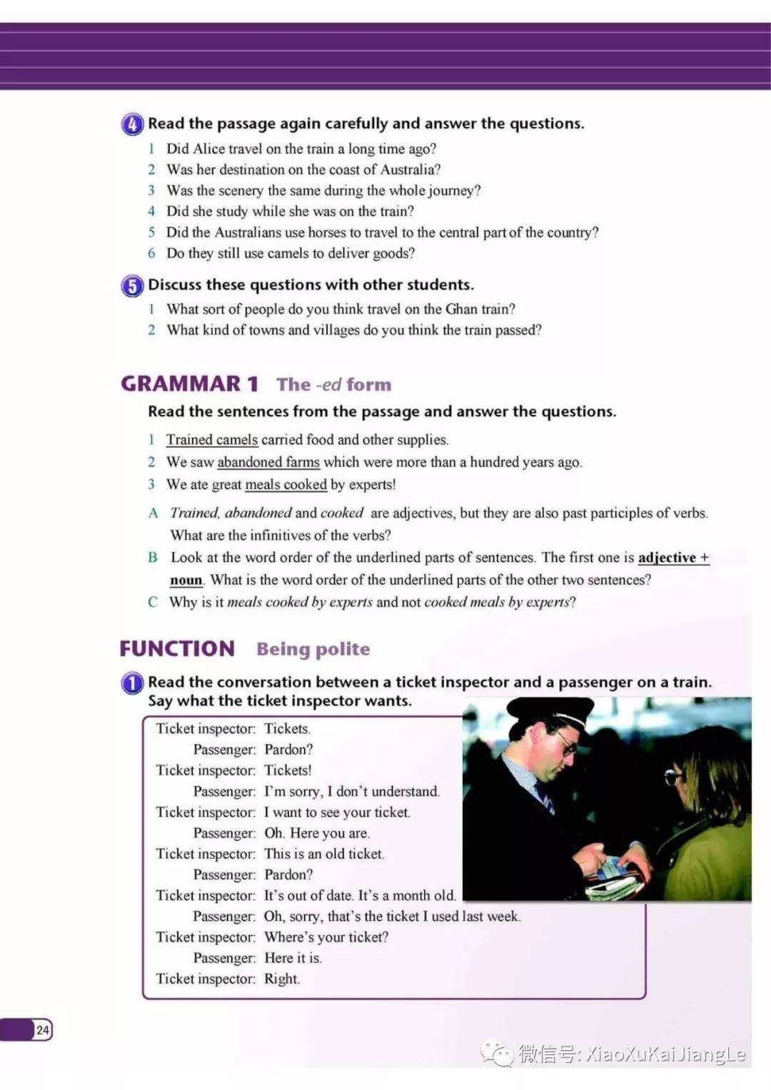 外研版高中英語必修一電子課本(高清PDF版)