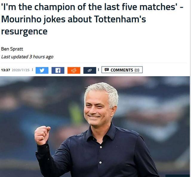 原创             穆里尼奥高调评价自我表现:要比这五场!英超冠军是热刺