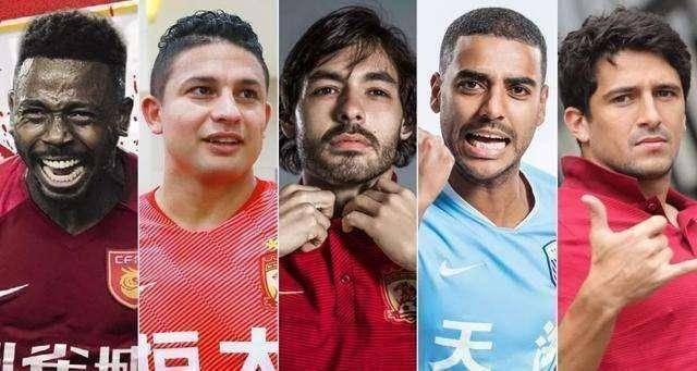"""又一位巴西顶级国脚愿为国足效力!国际足联能开""""绿灯""""吗?"""