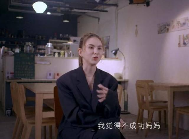 天王嫂昆凌自曝恐婚,周杰伦也无法给足安全感?27岁早已生俩娃