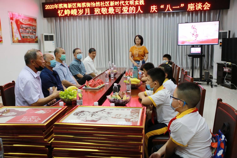 天津滨海:庆八一刻纸达人与老兵面对面
