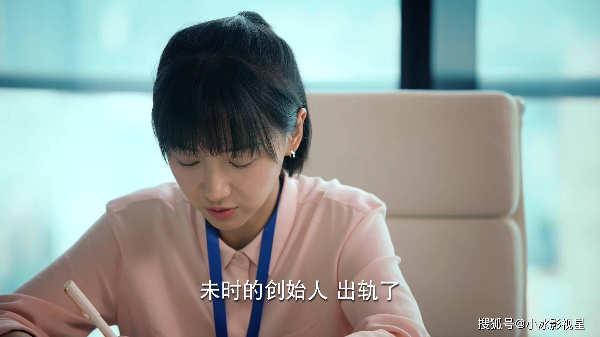 二十不惑:罗艳被当成小三,姜小果友情破裂,路然父母态度坚决