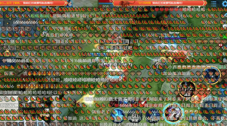 王者荣耀剑仙首秀打破众多纪录,还有玩家在游戏中直接表白