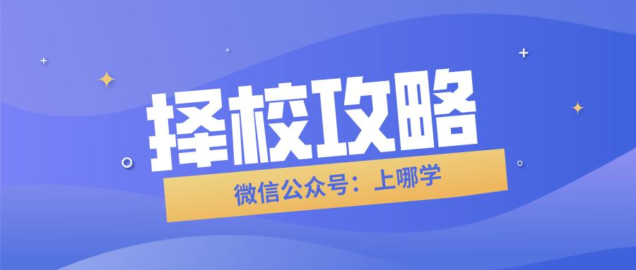 入户一年3个月被统筹!上海这所被上实托管的小学,年限越来越严