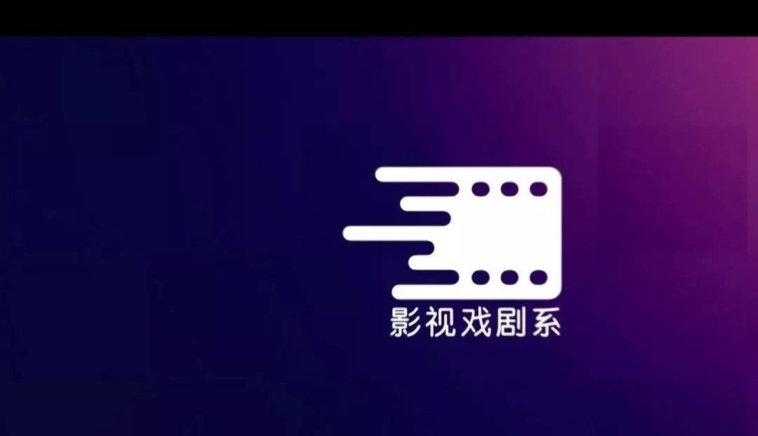 高职高考必看|全面了解广东文艺职业学院