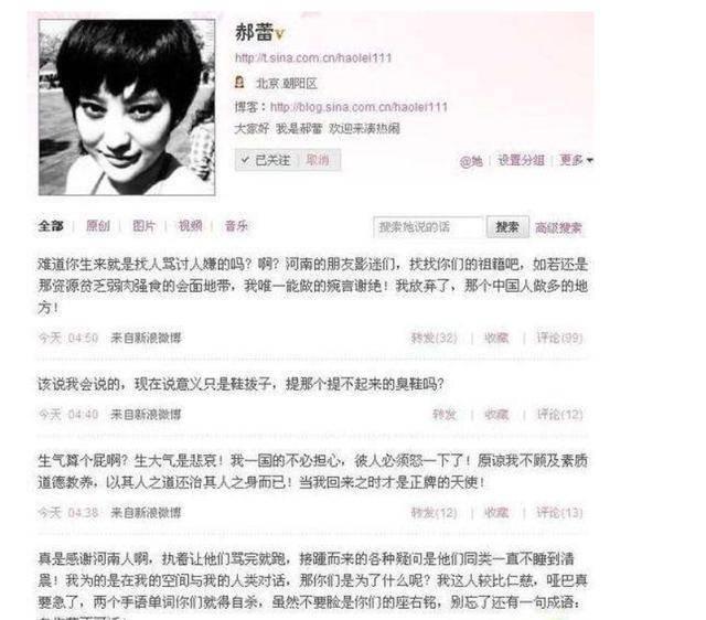 邓超前女友、李光洁前妻,郝蕾一个被低估的女演员
