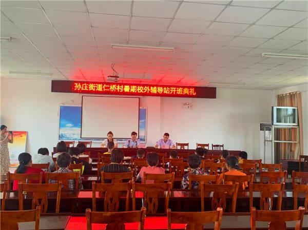 """仁桥村""""七彩夏日""""系列活动——探索红色足迹,传承革命精神"""