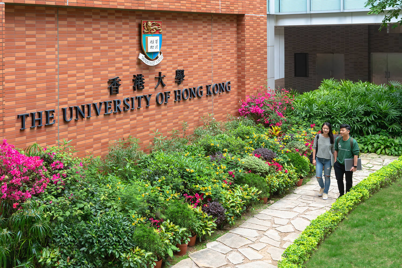 香港大学:已向江苏文科第一名发录取通知