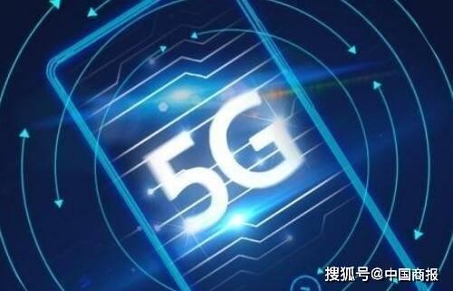 原创             新品价再刷新低 下季度5G手机价格或降至千元左右