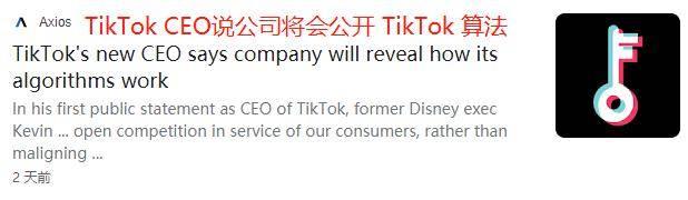 开价数十万,扎克伯格山寨了TikTok后还打算挖光他们的网红