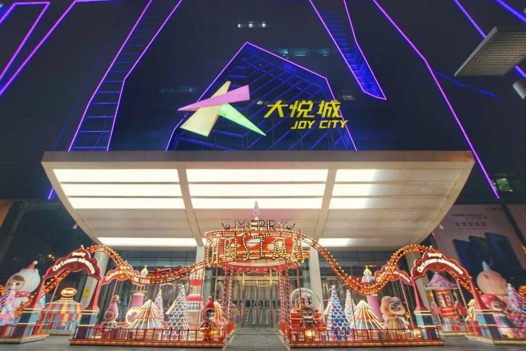 悦云100%落地「大悦春风里」,智慧mall进化成「完全体」