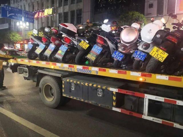 丽江城区已有98人因无证驾驶电动车被查!扣分、罚款、降级、注销驾照……