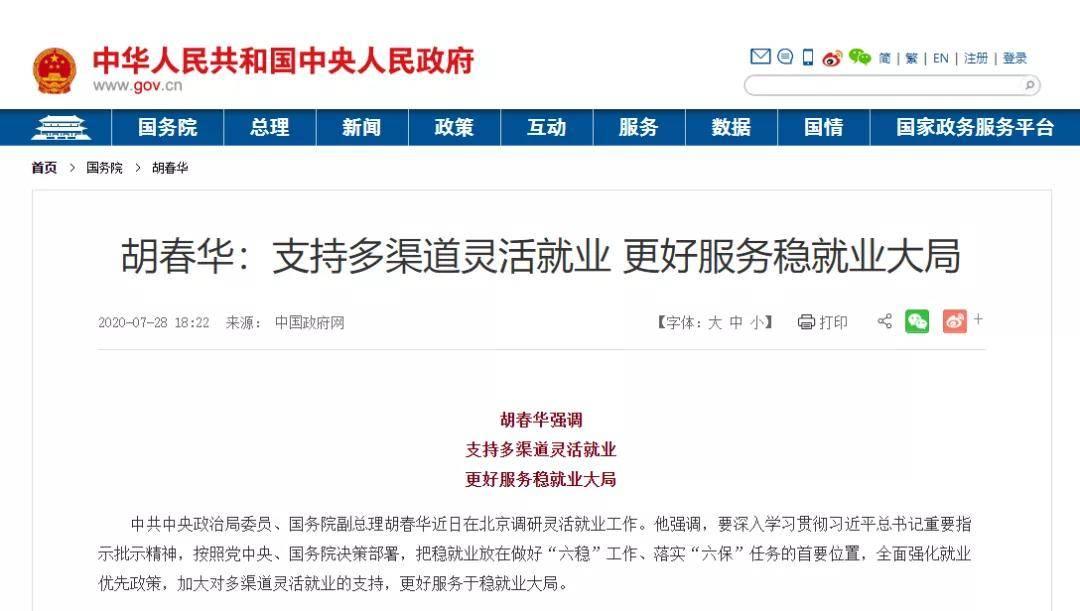 """日照人力资源服务产业园携手北京鳄梨科技打造""""易+聘""""人工智能面试平台"""