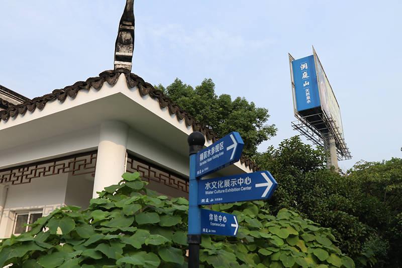 """""""江南水王""""洞庭山如何突围千亿饮用水市场?"""