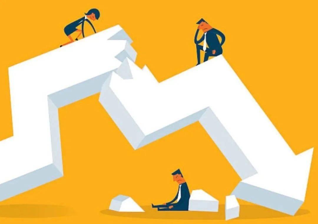 基金排行             整改中的华宸信托:连续两年亏损 自营不良资产率升至39%
