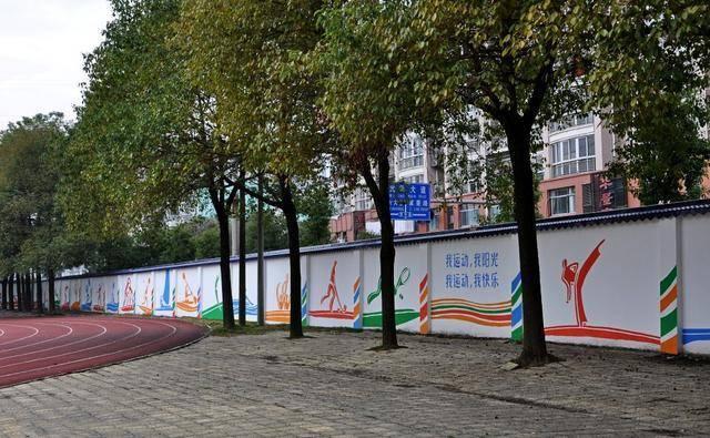 2020湖南省高考省排_2020年湖南省大学综合实力排名:长沙理工大学居第