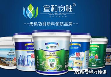 河南轩和钧釉已通过十环认证,产品质量
