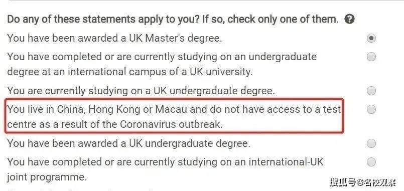 别不相信!2020真的有可能是留学最好的一年!