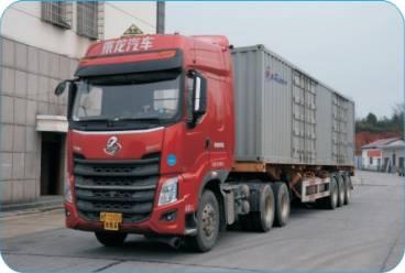 長沙市危險品運輸公司有哪些?3A級企業鴻欣達公司專業運輸