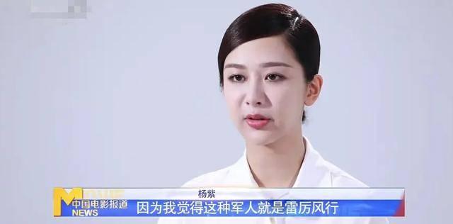 杨紫最新造型惹吐槽,脸部浮肿还嘴歪,女明星们的嘴都怎么了?