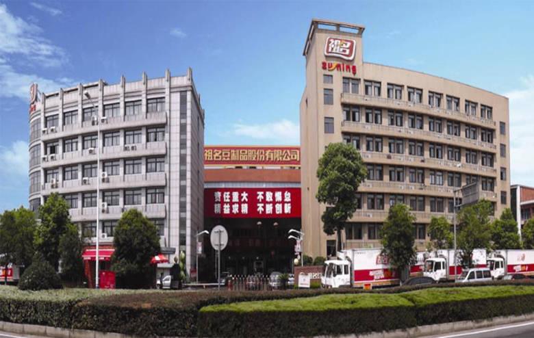 祖明股份将成功相遇 努力成为中国一流的豆制品企业