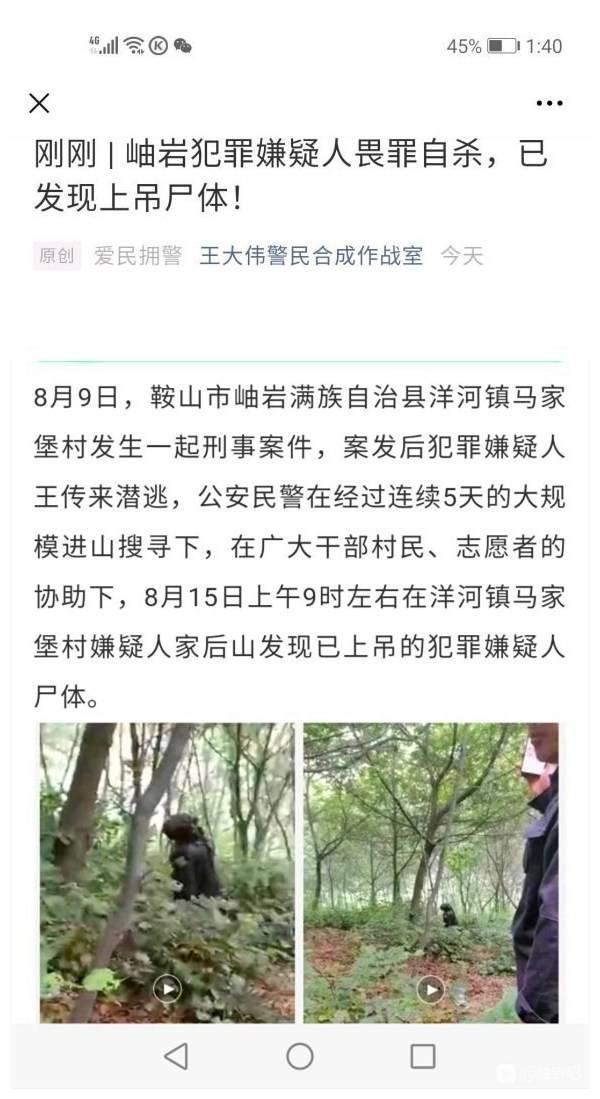 http://www.as0898.com/anshanxinwen/37586.html