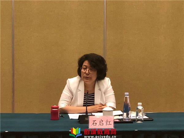 徐州市教育局召开2020年全市学校建设事情集会 徐州市教育局网站