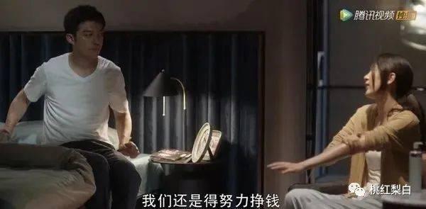 """顾佳融不进""""贵妇塑料太太团"""",可不仅是因为没有爱马仕!插图(12)"""