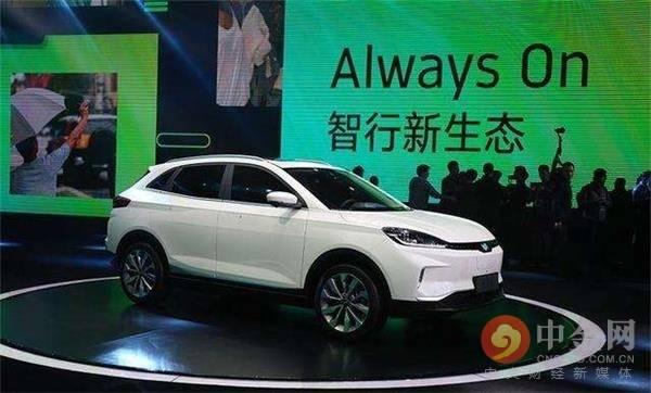 消息称威马汽车将启动D轮融资 投后估值300亿人民币