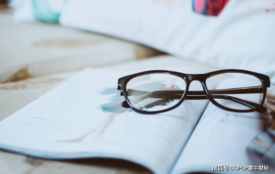 眼镜真是暴利吗?明月镜片招股书揭真相 重销售轻研发应收款高企