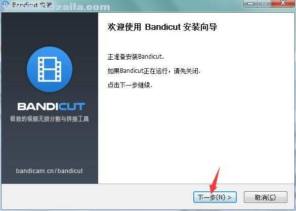 Bandicut(班迪剪辑) v3.5.1.622