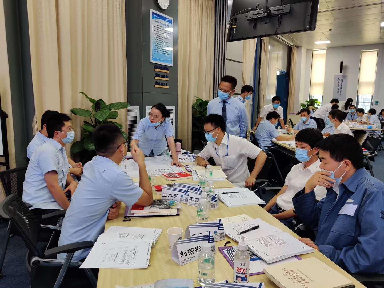 台湾刘成熙老师-精品课程-企业教练(COACH)实务训练