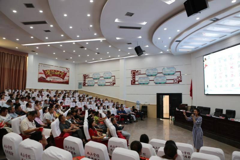 教育 澧县小渡口镇中学举办2020年教师暑期培训班
