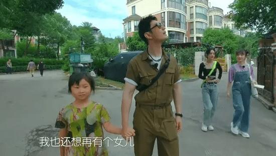 黄晓明节目中透露想和Baby再要一个女儿 力破离婚传言!