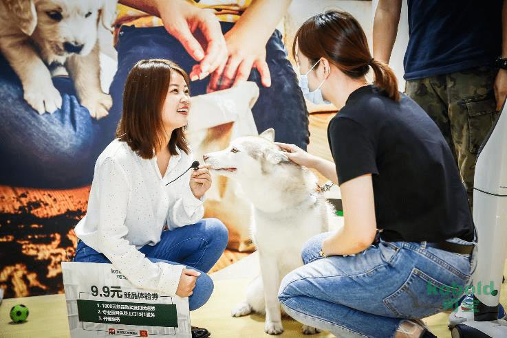 高端吸尘器品牌福维克可宝惊艳亮相亚宠展 轻松搞定养宠家居清洁难题