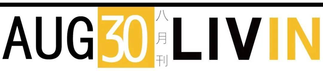 在网约车随叫随到的广州,为什么还要买车?