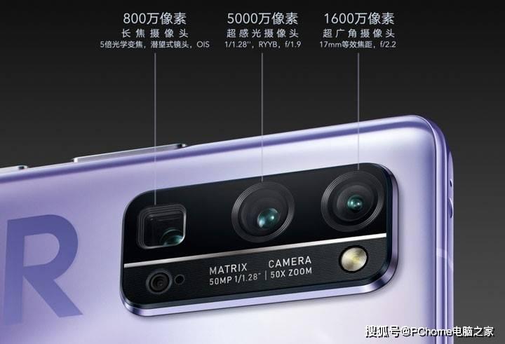"5G旗舰夜拍对决 荣耀30 Pro+和小米10 Pro""站桩输出""谁赢?"