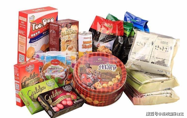 预包装食品的通关要求是什么?