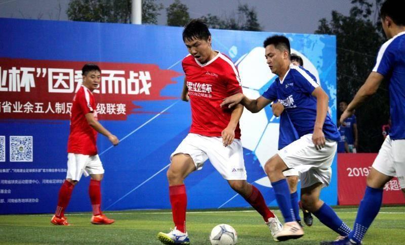 天津业余足球超级联赛_业余足球联赛_\英利杯\2013年中国足协业余联赛冠军是谁