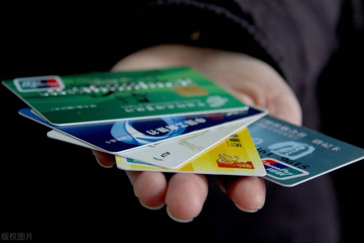 注销信用卡后可以检察记载吗?【nba买球】